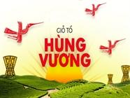 Thông báo nghỉ lễ giỗ tổ Hùng Vương 2018
